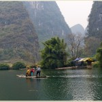 YuLong River-(CHINA)